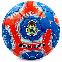 Футбольный мяч Реал Мадрид синий