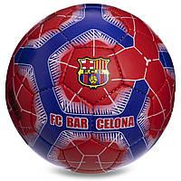 Футбольный мяч Барселона красно-синий