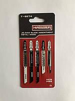 Набір пилочных полотен HAISSER, 5шт, (T101B, T111C, T144D T118A T119BO) T-SET4 17374 (6417712)
