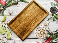 Дерев'яна дошка для подачі блюд, 41х24