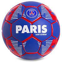Футбольный мяч (синий) ПСЖ 2021