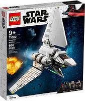 Конструктор LEGO Star Wars Імперський шаттл (75302)