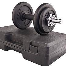 Гантельный набор в коробке Stein 20 кг, фото 3