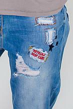 Тонкие детские джинсы AYUYGI Турция 9033 Голубой