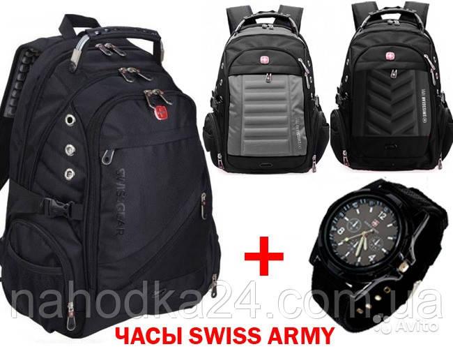 Рюкзак городской 8810 + Часы Swiss Army + дождевик!!!