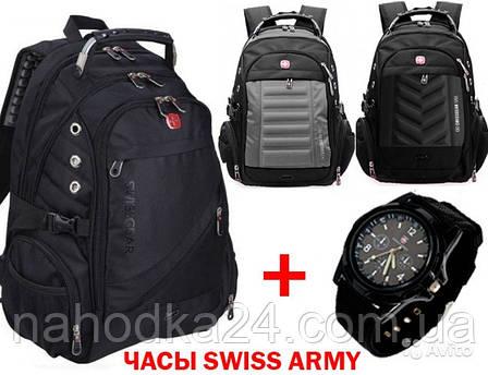 Рюкзак городской 8810 + Часы Swiss Army + дождевик!!!, фото 2