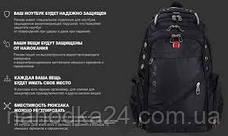 Рюкзак городской 8810 + Часы Swiss Army + дождевик!!!, фото 3