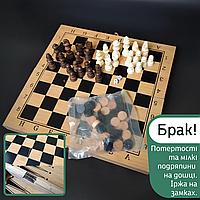 Брак! Набор игр шахматышашкинарды 3 в 1 деревянные ZELART Доска29 x 29 смКоричневый(B-3116-2)