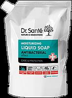 Зволожуюче рідке мило Антибактеріальний ефект дой-пак 500 мл Dr.Sante
