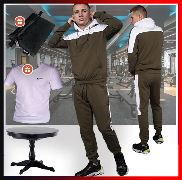 """Мужской спортивный костюм хаки с капюшоном, кофта и штаны, костюм для прогулок """"Spirited"""" Intruder + 2 подарка"""