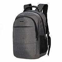 Городской серый унисекс рюкзак для ноутбука с USB разъемом для зарядки стильный рюкзак зарядка