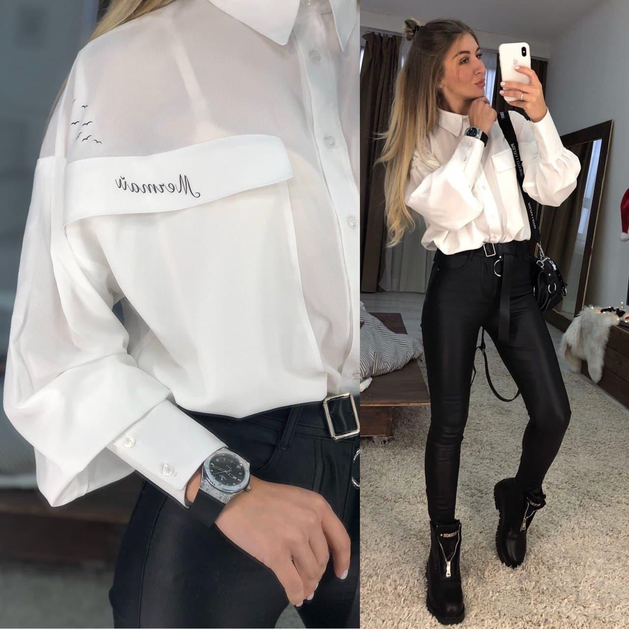 """Белая однотонная рубашка с надписью """" Мечтай"""""""
