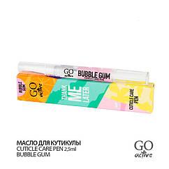 Олія для кутикули GO Active Cuticle Oil Bubble Gum 2,5 мл