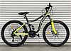 """Горный Велосипед TopRider 26 дюймов """"910"""" Размер рамы 17  синий, фото 4"""