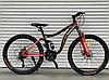 """Горный Велосипед TopRider 26 дюймов """"910"""" Размер рамы 17  синий, фото 5"""