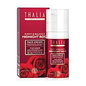 Нормализующий крем для лица с розовой водой THALIA, 50 мл