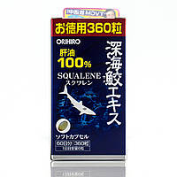 Акулячий Сквален в капсулах / Orihiro / Японія / 360 кап