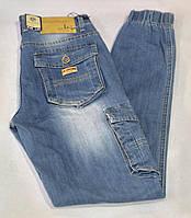 Мужские джинсы джоггеры карго LS Размеры 32, 33