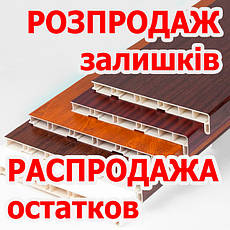 Распродажа остатков подоконников (отрезки и плиты)