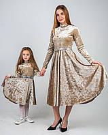 Набор Family look: платья велюровые бежевые