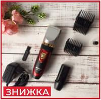 Беспроводная машинка для стрижки бороды и волос с керамическими лезвиями Gemei GM-550