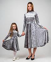 Набор Family look: платья велюровые серые