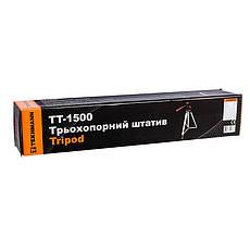 Трехопорный штатив Tekhmann TT-1500 845274, фото 3