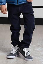 Демисезонные детские джинсы для мальчика BRUMS Италия 003BFBH001 Синий