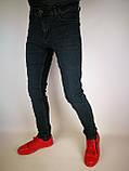 Завужені чоловічі джинси, фото 3