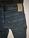 Завужені чоловічі джинси, фото 7