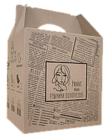 Полотенца в коробке 40х70 см (25 шт/пач,50 шт/кор)