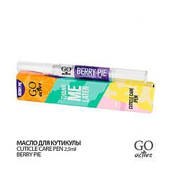 Олія для кутикули GO Active Cuticle Oil Berry 2,5 мл