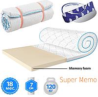 Матрас топпер-футон 7см 80*190 Super Memo ЕММ (Супер Мемо), фото 1