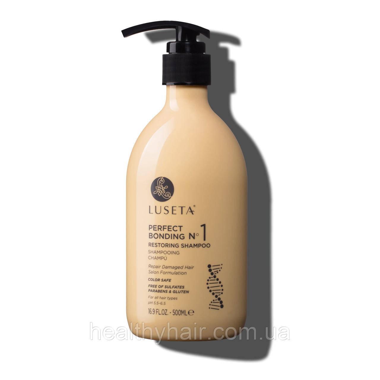 Шампунь для всех типов волос Luseta Perfect Bonding Shampoo 500 ml