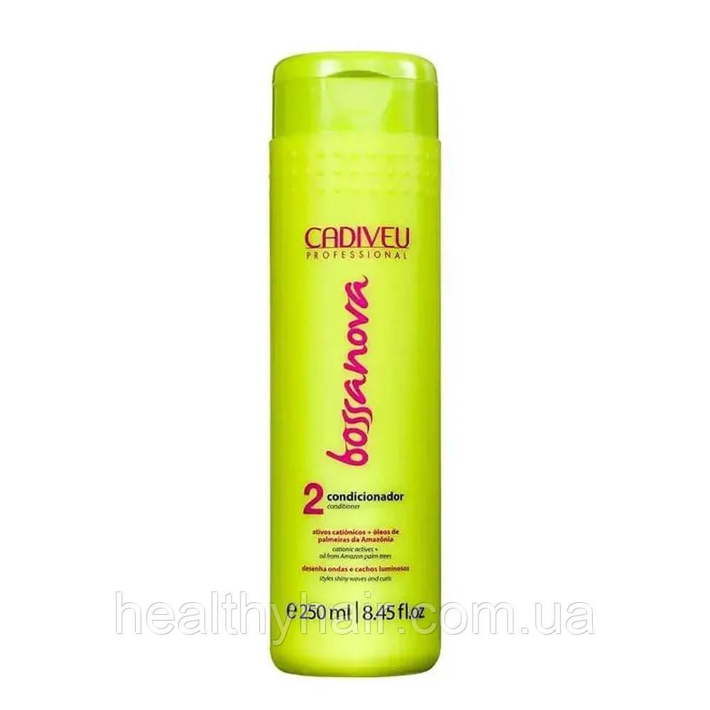 Кондиционер для кудрявых волос Cadiveu Bossa Nova Conditioner 250ml
