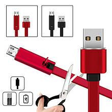 Відновлюваний зарядний дата кабель Micro USB 1,5 m Reborn