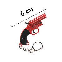 Брелок Сигнальный пистолет красный / Red Flare Gun / Airdrop пистолет из игры PUBG 6 см металлический