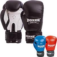 Рукавички боксерські Boxer 6, 8, 10, 12 унцій, oz (шкіра)