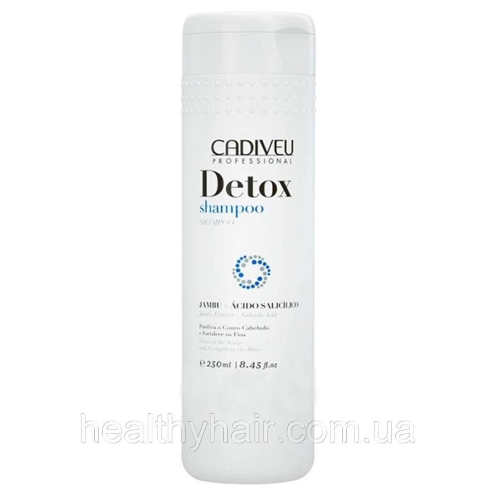 Шампунь для жирного волосся Cadiveu Detox Shampoo 250ml