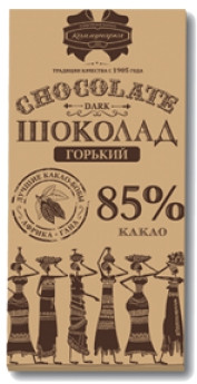 Гіркий шоколад Комунарка 85% какао 90 грам