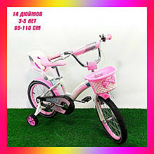 Дитячий двоколісний велосипед Crosser Kids Bike 14 дюймів дітям 3-5 років рожевий