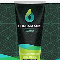 COLLAMASK - Відновлююча маска для обличчя з колагеном (КоллаМаск), фото 1