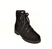Ботинки зимние подростковые на мальчика замшевые шнуровка молния черные