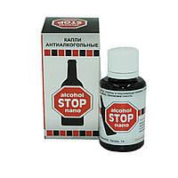 Alcohol Stop Nano - Капли от алкоголизма (Алкохол Стоп Нано), фото 1