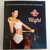 Chocolate Slim Night - порошок для схуднення (Шоколад Слім Найт)