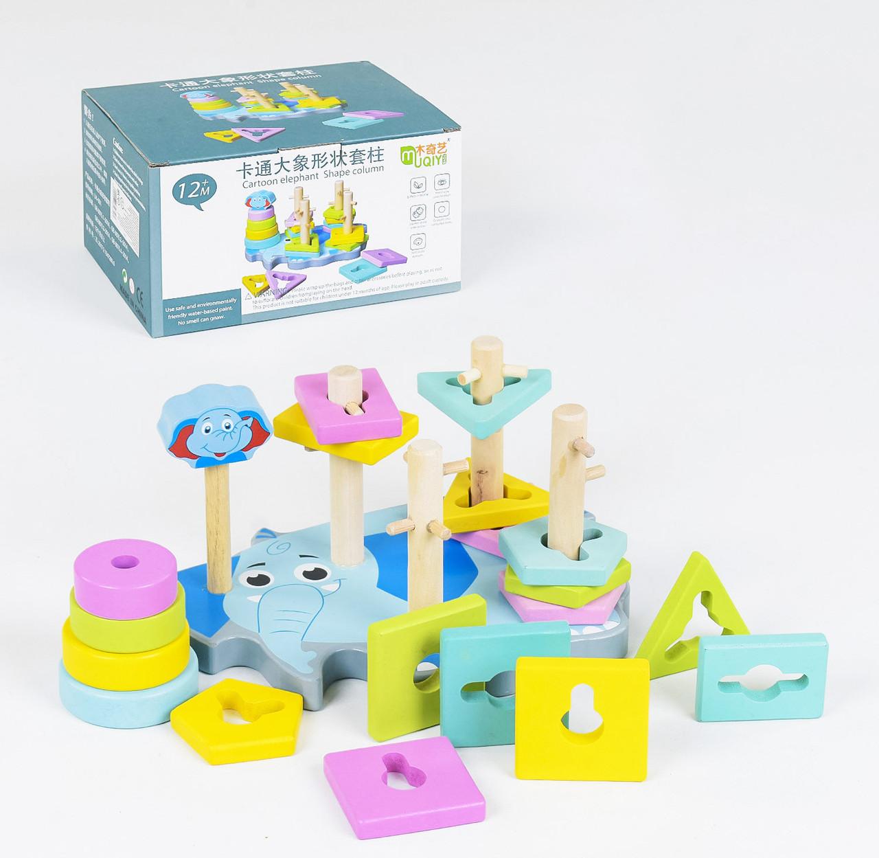Дерев'яна гра Логіка пірамідка
