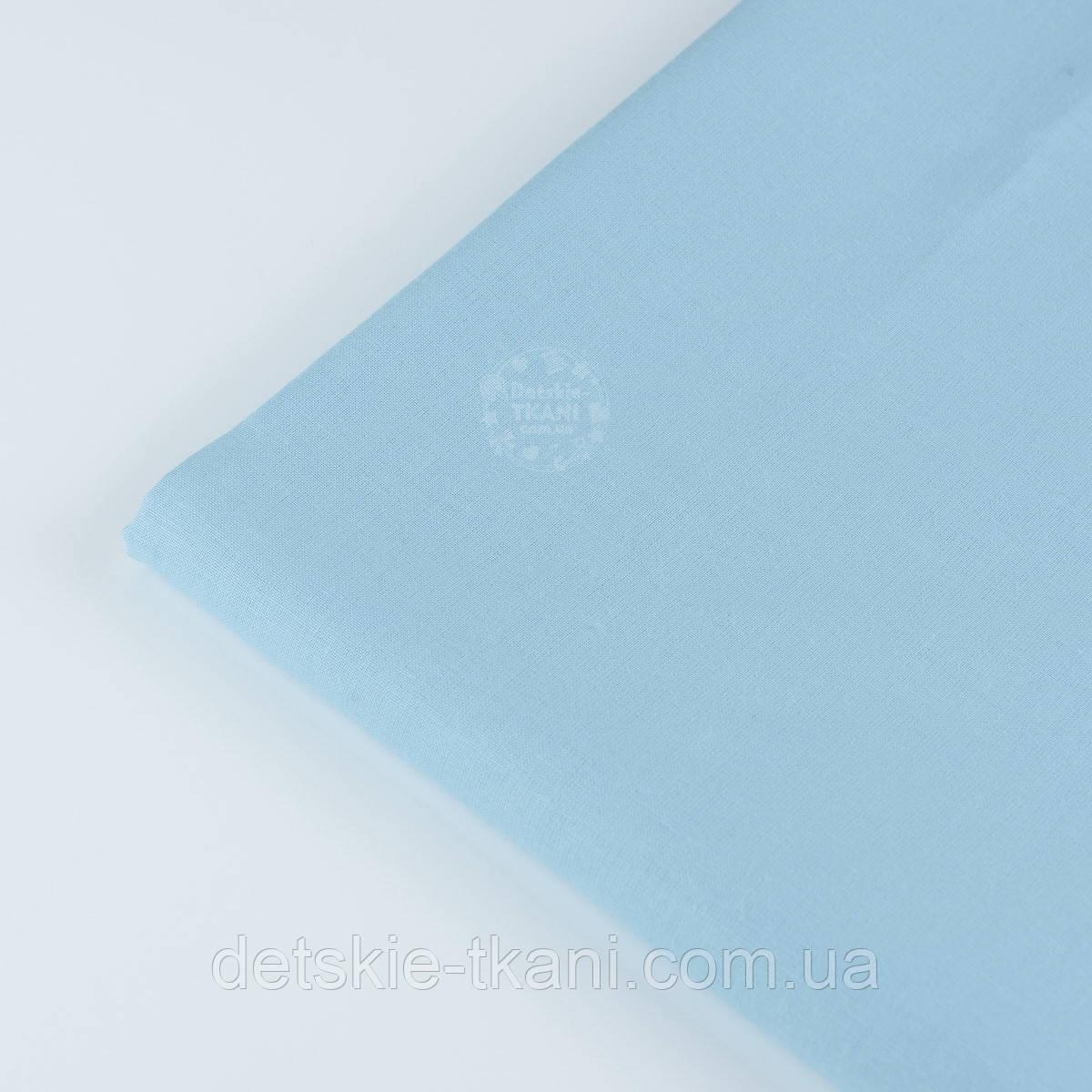 Відріз тканини брудно-блакитного (морського) кольору, №1348а, розмір 160 * 160 см (є брак)
