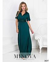Женское вечернее платье-макси с драпированным декольте и вырезами на плечах. Завышенная отрезная талия