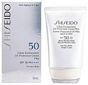Крем Shiseido Urban Environment UV Protection Cream Plus SPF 50 мл