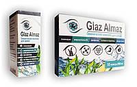 Glaz Almaz - Океанічний комплекс для зору (Очей Алмаз)